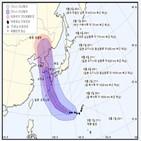 태풍,피해,하이선,비상,한반도,충북도,강한,마이삭,바비