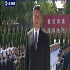 중국,항일전쟁,의식,참석,승전