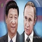 중국,푸틴,세계,시진핑,축전