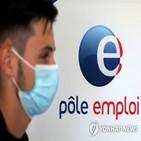 프랑스,일자리,지원,이번,계획,기업