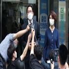 회장,최대집,민주당,집단행동,서명식