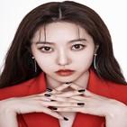 다혜,솔로,데뷔,포이즌,엄정화