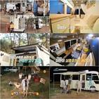 캠핑카,시청자,라미란,캠핑,김숙
