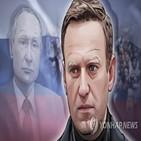 러시아,독일,사건,제재,긴급회의,나토,조사