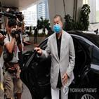 홍콩,지미,라이,기자,혐의