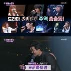 무대,하도권,배우,최진혁,박주현