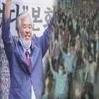 목사,전광훈,사람,사랑제일교회,코로나19,교회