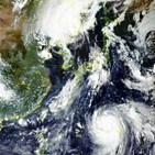태풍,하이선,기상청