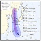 태풍,하이선,우리나라,경로,강한