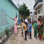 인도,코로나19,학교,조혼,아이,어린이,수업,아동