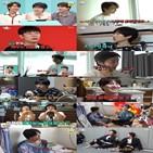 동해,전참,은혁,매니저,웃음,시청률,허경환,예능