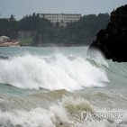 하이선,오전,일본,6일,접근,태풍