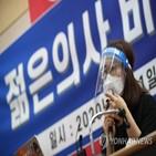 단체행동,위원장,유보,대전협,대한,잠정