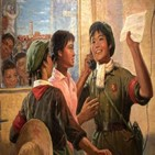 문화대혁명,중국,교과서,마오쩌둥,규정,재난,운동