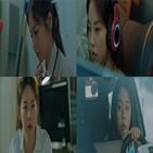 캐릭터,안소희,이종아,해커