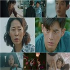 김욱,마을,망자,실종,김남국,엄마,신준호,장판석