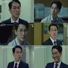 시목,서동재,김영재,사현,반응,김사현