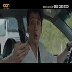 남국,죽음,김욱,문유강,강렬