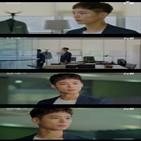 사혜준,이태수,대표