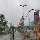 태풍,강릉,동해,주민,동해안,최대,통제