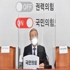 수사,장관,김종인,즉각,법치