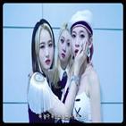 써드아이,뮤직비디오,영상,공개,매력,가사