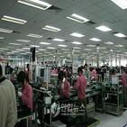 공장,삼성전자,중국
