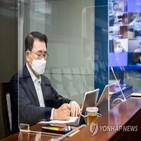뉴딜,지원,한국판
