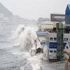 피해,태풍,마이삭,기업,공장,발생,복구