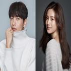 이민기,드라마,연애,주인,배우