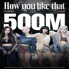 블랙핑크,기록,글로벌,뮤직비디오,유튜브,차트