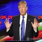 토론,트럼프,대통령,바이든,후보,유권자