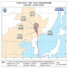 태풍,지린성,하이선,부근,동북