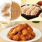 음식,소스,배달,치킨,고추