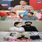 박은영,부부,아내