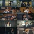 박준영,채송아,이정경,마음,이야기