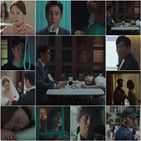 김윤철,위험,아내,심재경,부부,예고,모습,결혼