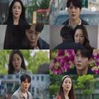 박진겸,엔딩,앨리스,윤태,박선영,엄마,김희선