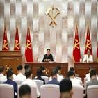 피해,북한,태풍,국가적,변경