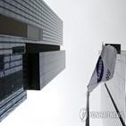 삼성,장터,온라인,추석,삼성전자,운영