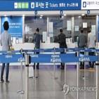 좌석,예매,승차권,한국철도,추석,호남선