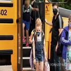 코로나19,학교,발병,사례,지역,캐나다,당국