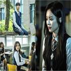학교,공포,이야기,학교기담,씨네드라마,선사