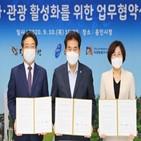 김대건,관광,신부,용인시