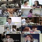 지주연,김용건,이지훈,현우,황신혜,김선경,커플,오현경,데이트,방송