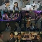 브람스,박준영,관계,채송아,시청자,사랑