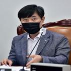 규정,민주당,하태경,한국군,의원,카투사,군대,민주화운동