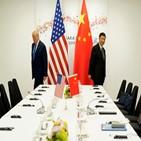 중국,베트남,미국,한국,중립,일본,갈등,남중국해,세계,입장