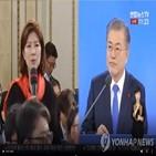 대변인,김예령