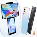 LG,디스플레이,카메라,LG전자,스마트폰,출시